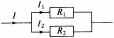 Формула общего сопротивления при последовательном соединении